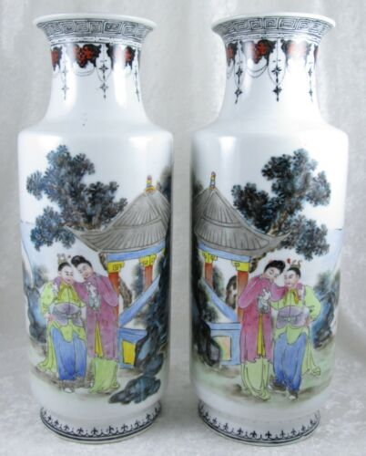 Pair Chinese Porcelain Vases Landscape Figures Marked 13-1/4 inch Tall Mirrored