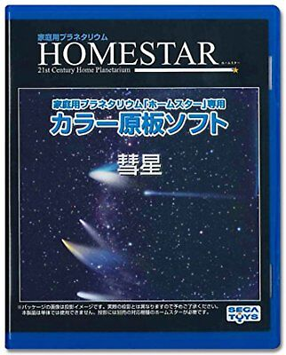 HOMESTAR Home Planetarium Additional DISK [Comet Version] SEGA YOS F/S w/Track#