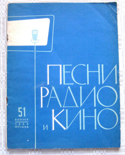 Songs of Radio and Cinema – Vintage USSR Sheet Music for Piano 1964