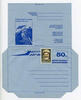 Cyprus postal stationery aerogramme air letter unused (Q666)
