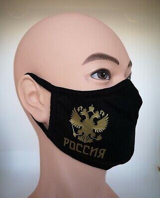 Mundschutz Maske Schwarz/Gold Wiederverwendbar, Gesichtsmaske (Russia, Russland)
