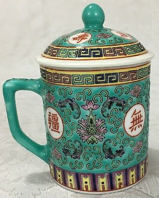Vintage Chinese Turquoise Floral Cloisonne Enamel 2 Cup Coffee Tea Mug with Lid