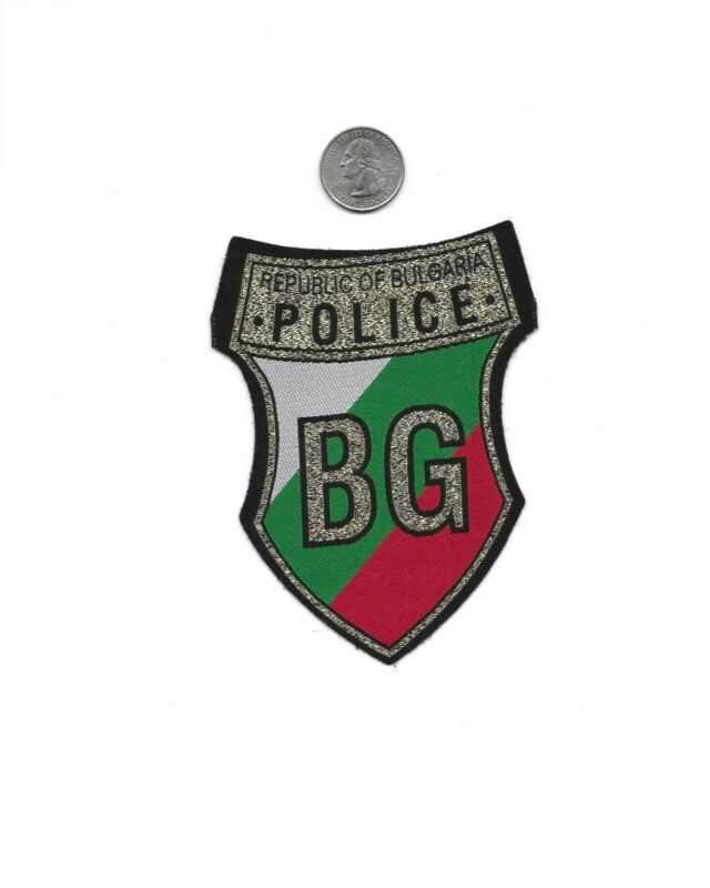BULGARIA POLICE PATCH - NEW - FREE SHIPPING