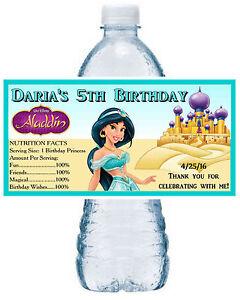 Princess Jasmine Party Supplies Ebay