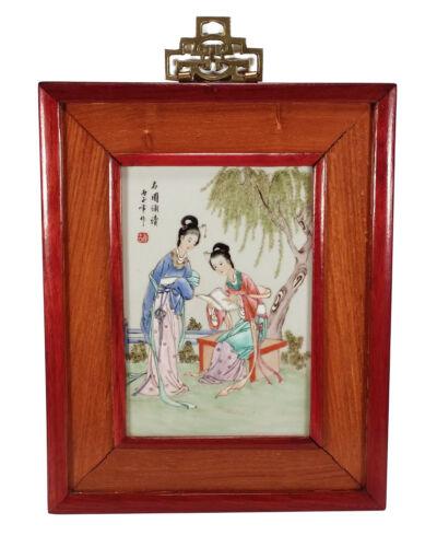 VINTAGE FRAMED CHINESE FAMILLE ROSE PORCELAIN SCENIC TILE PLAQUE w/ CALLIGRAPHY
