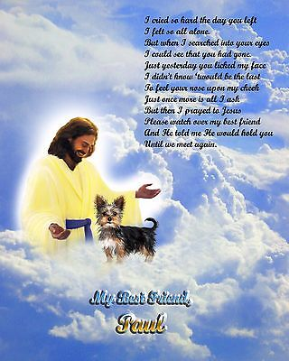 Yorkie Memorial Picture w/Jesus/Clouds/Poem Personalized w/Dog's Name -Pet-Loss