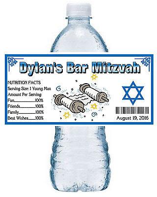 20 BAR MITZVAH PARTY FAVORS WATER BOTTLE LABELS waterproof ink