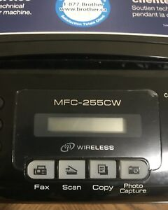 Brother MFC-255CW Color Inkjet All-in-One Printer