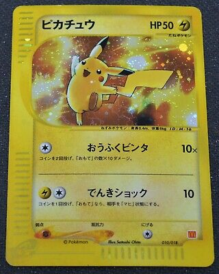 Pokemon Japanese Pikachu Holo Pokemon-E Minimum Mcdonalds Promo 010/018 PLAYED