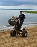 ATC HONDA 250R TRX Parts Guy