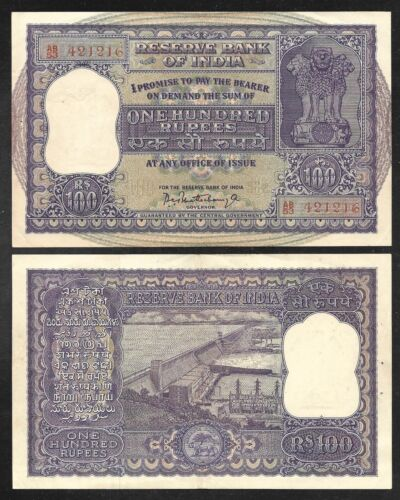 INDIA - Old 100 Rupees Note - 1960