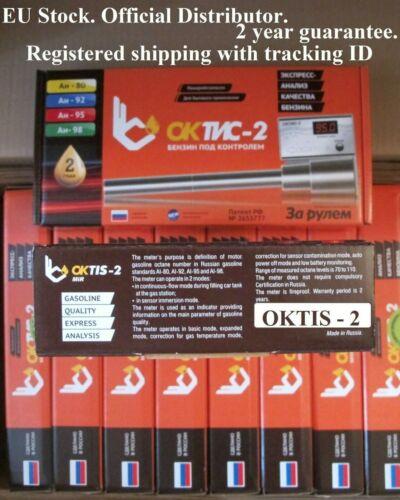 OKTIS-2 Portable Fuel Analyzer Tester Octane Number  Gasoline Petrol Control