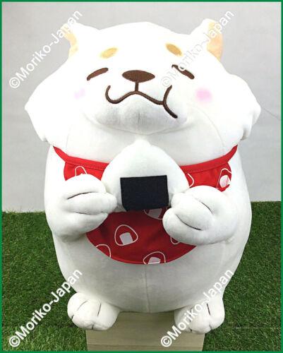 Faithful Mochishiba Squishy Plush White Shiba Inu with Riceball Squishy Stuffed