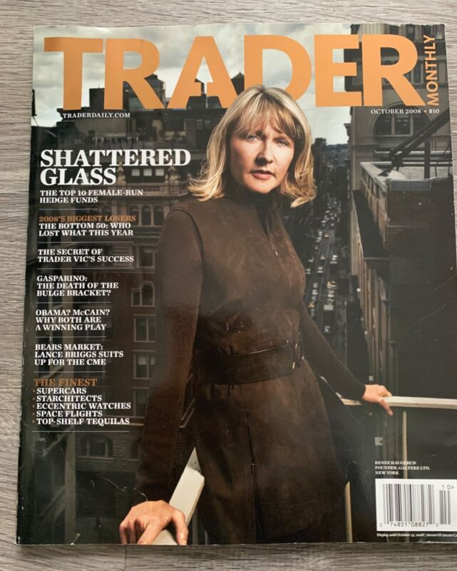 """Trader Monthly, Oct 2008 Issue, """"Shattered Glass"""" female hedge fund managers"""