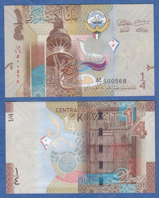 Kuwait 1/4 Quarter Dinar P 29a (ND 2014) UNC Low Shipping! Combine FREE! (0.25)
