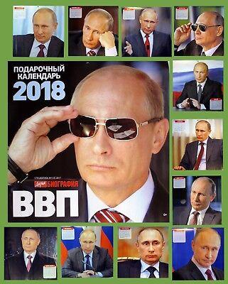 2018 New Original Gift Wall Calendar With Russian President Vladimir Putin