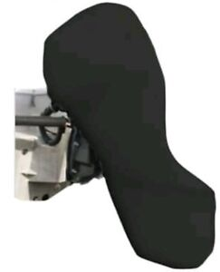 Yamaha Outboard motor cover