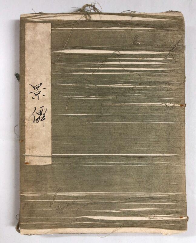 Antique Japanese Painting Album 1800