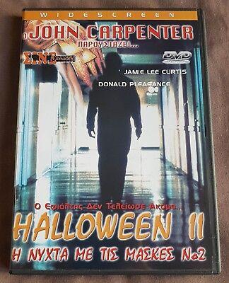 Halloween II PAL DVD 1981 [John Carpenter, Jamie Lee Curtis, Donald Pleasence]