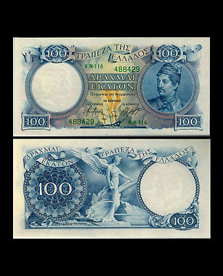 297-GREECE, 100 Drachmai Bank Note. Pick 170a. ND (1944-46 issue). Choice UNC.