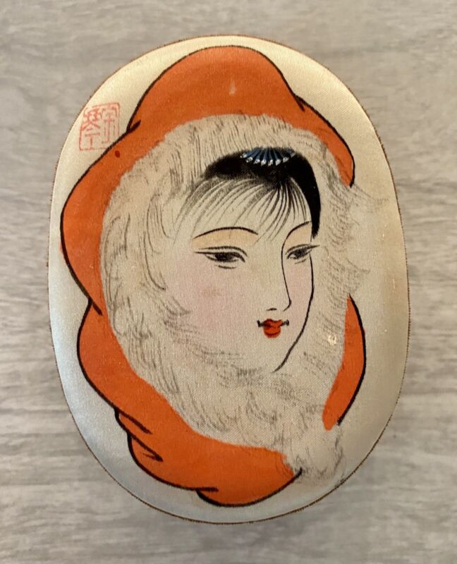 1950's Vintage Asian Silk Box, Hand-Inked & Painted Feminine Face, Stamped