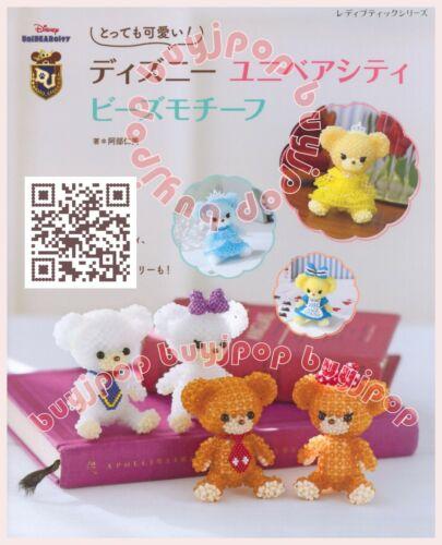 Japanese Beading Craft Pattern Book 3D Disney Animal Doll Bear Mascot