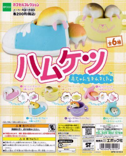 Hamuketsu -A baby was born- Hamster Figurine 6pcs set Gashapon EPOCH Japan
