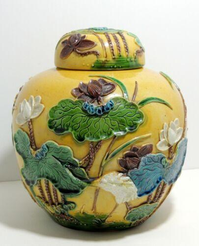 Large Chinese Globular Form Jar with Domed Lid - Wang Bing Rong