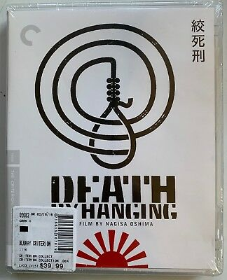 (NEW DEATH BY HANGING BLU RAY THE CRITERION COLLECTION SPINE #798 FREE SHIPPING)