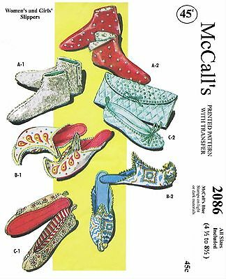 SLIPPER Fabric Pattern McCall's #2086 Vintage 50s Slippers &