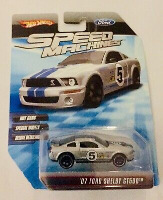🏁 HOT WHEELS SPEED MACHINES 2007 SILVER FORD MUSTANG SHELBY GT500 🏁