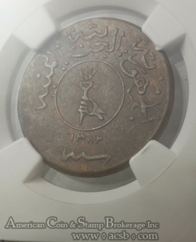 Yemen 1/40 Riyal AH1382 MS62 BN NGC bronze Y#22 Rare Type Coin Gem