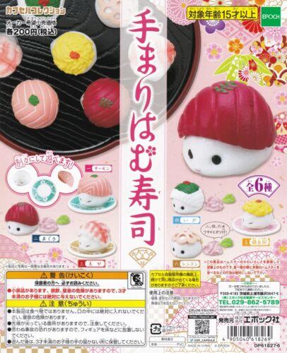 Hamster Sushi Figurine 6pcs complete set Gashapon Japan EPOCH