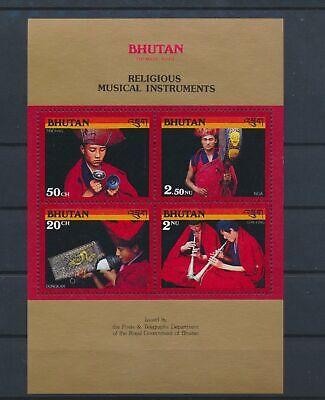 LO11950 Bhutan instruments music good sheet MNH