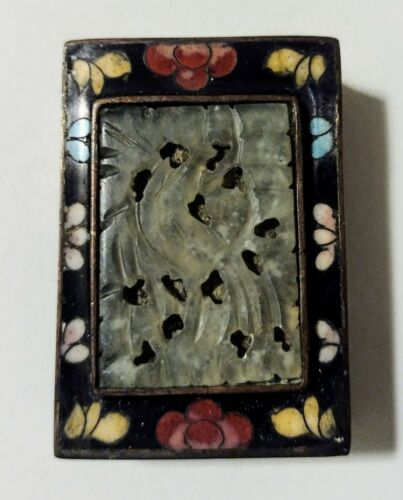 Vintage Cloisonne Enamel on Brass w Carved Jade Inlay Match Box Cover
