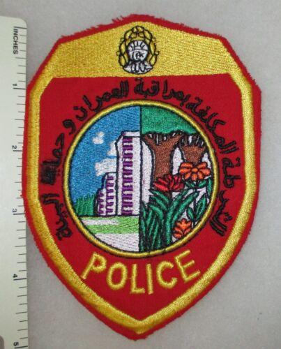 Vintage Original ALGERIAN COMMUNITY POLICE PATCH ALGERIA North Africa