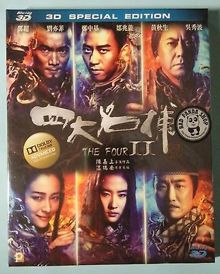 The Four 2 [3D only HK Version] Region Free Blu-ray New Sealed 四大名捕 II