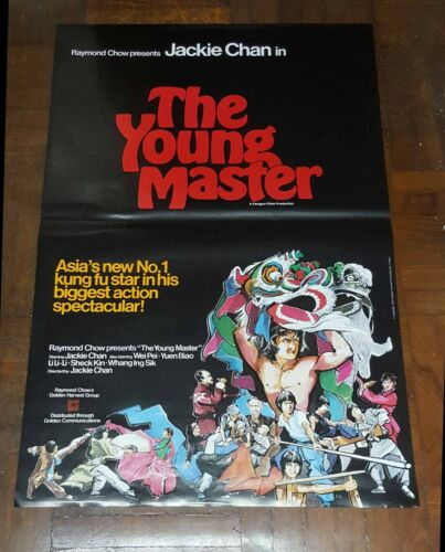 """Jackie Chan """"The Young Master"""" Yuen Biao HK English 1980 POSTER A 成龍 師弟出馬 電影海報"""