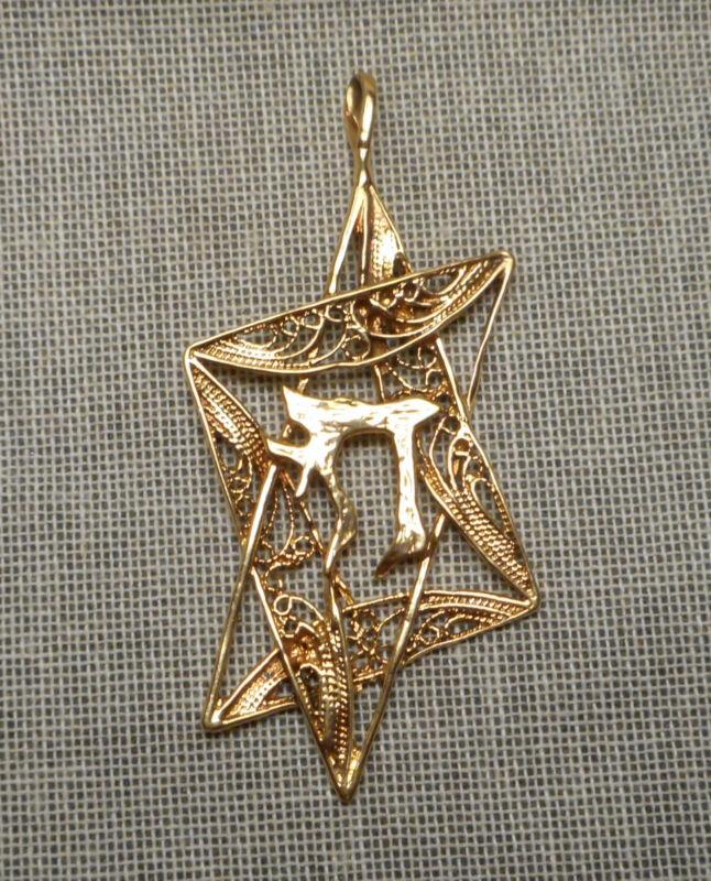 Modernist PENDANT Judaic Star of David w Hebrew Chai Sterling Vermeil Filigree