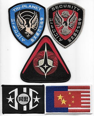 Firefly / Serenity Alliance Logos Embroidered Patch Set of 5 NEW UNUSED