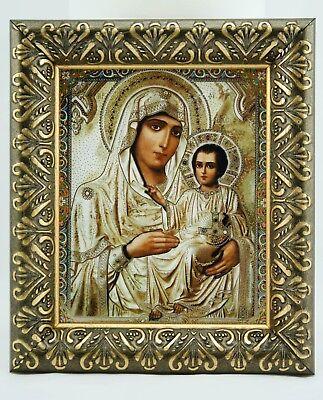 Jerusalem Icon Of The Mother Of God Иерусалимская Икона Ikone der Gottesmutter