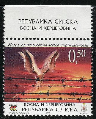 BOSNIA & HERZEG.SERB ADMIN 2005 JASENOVAC/CONCENTRATION CAMP/WWII/BARBED WIRE
