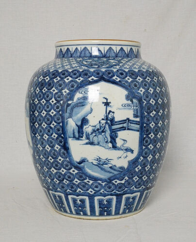Chinese  Blue and White  Porcelain  Pot  With  Mark      M2918