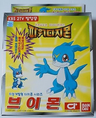 BANDAI DIGIMON ADVENTURE : Veemon Model Kit Rare