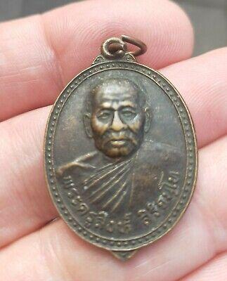 Bronze Buddhist Amulet. Vintage with lovely patina. Thailand.