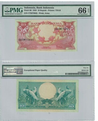 Indonesia 10 Rupiah 1959 Pick# 66 PMG: 66 GEM UNC. (#1663)