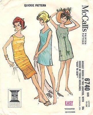 Швейные выкройки Vintage 1963 McCall's #
