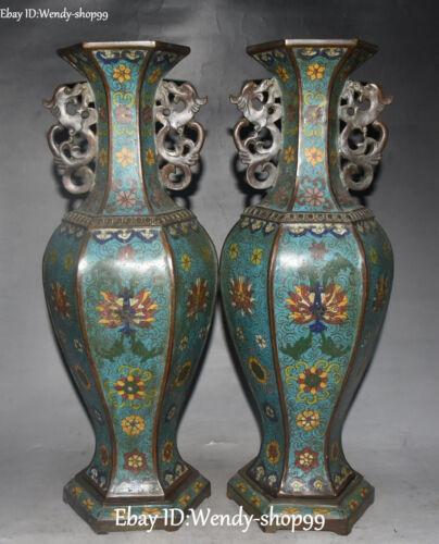 "13"" Top Cloisonne Enamel Dragon Pixiu Flower Vase Bottle Flask Pot Kettle Pair"
