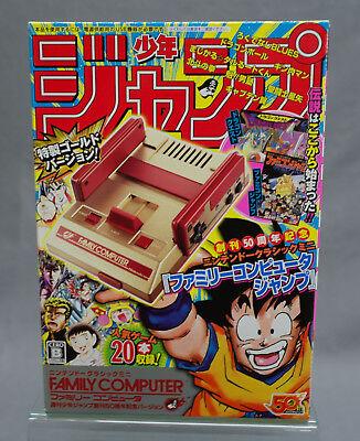 Nintendo Classic Mini Famicom Weekly Shonen Jump 50th Commemorative Gold USED