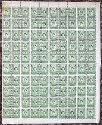 CEYLON 1953 Coronation Sheet of 100 Toned at Top Left Affecting 1 Stamp DL904